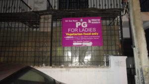 single room pg in jp nagar bangalore